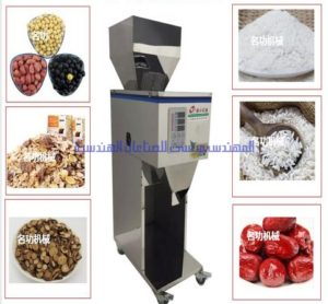 50 1000G LARGE CAPACITY PACKING MACHINE AUTO WEIGHING FILLING MACHINE