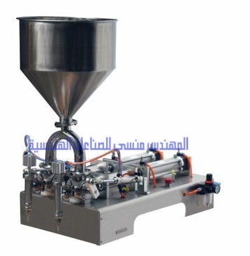DOUBLE NOZZLE PASTE FILLING MACHINE TWO HEADS