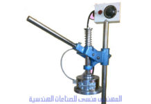HAND OPERATED HEAT SEALING MACHINE