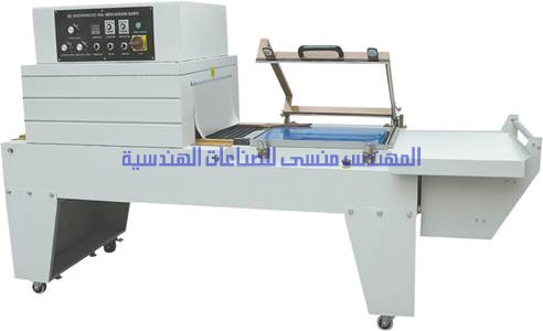 CONTINUOUS SEAL CUT SHRINK PACKAGING MACHINE